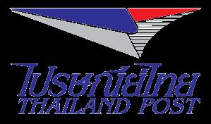 ThailandPost_Logo